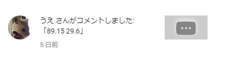 f:id:naoki-0925:20180902212452j:plain