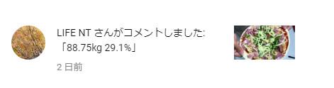 f:id:naoki-0925:20180902212511j:plain