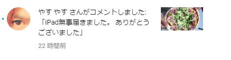 f:id:naoki-0925:20180902212558j:plain