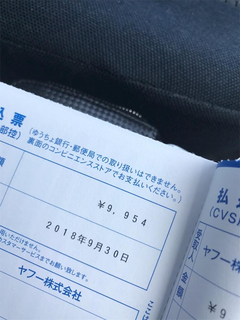 f:id:naoki-0925:20180918145230j:image