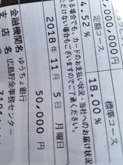 f:id:naoki-0925:20181025114125j:image
