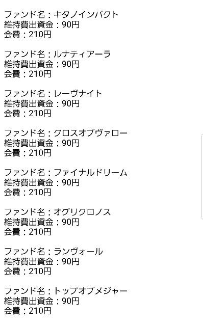 f:id:naoki-0925:20181025114200j:image