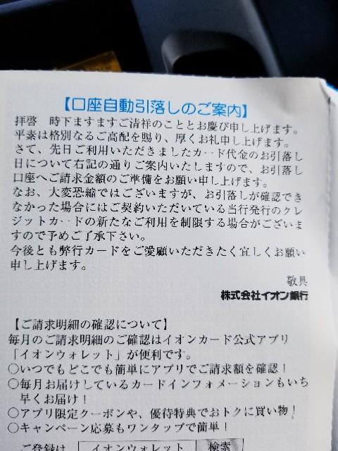 f:id:naoki-0925:20181026113341j:image