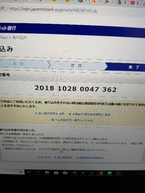 f:id:naoki-0925:20181028144132j:image