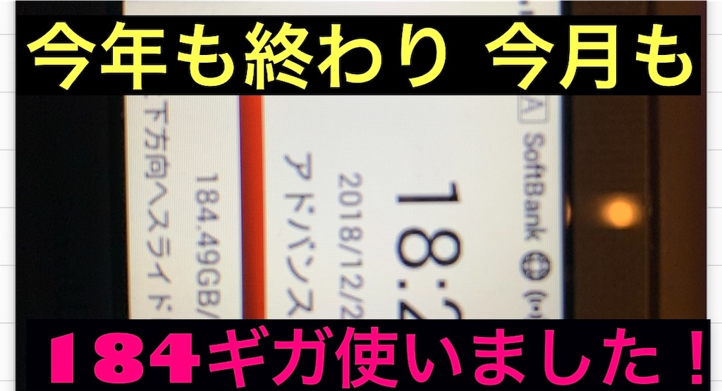 f:id:naoki-0925:20181227183104j:image