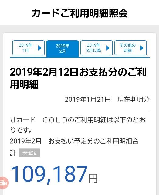 f:id:naoki-0925:20190121225603j:image