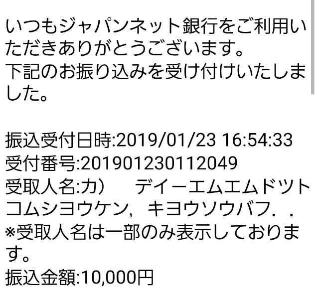 f:id:naoki-0925:20190123170041j:image