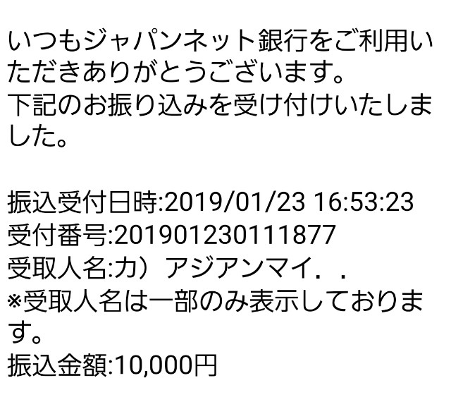 f:id:naoki-0925:20190123170055j:image
