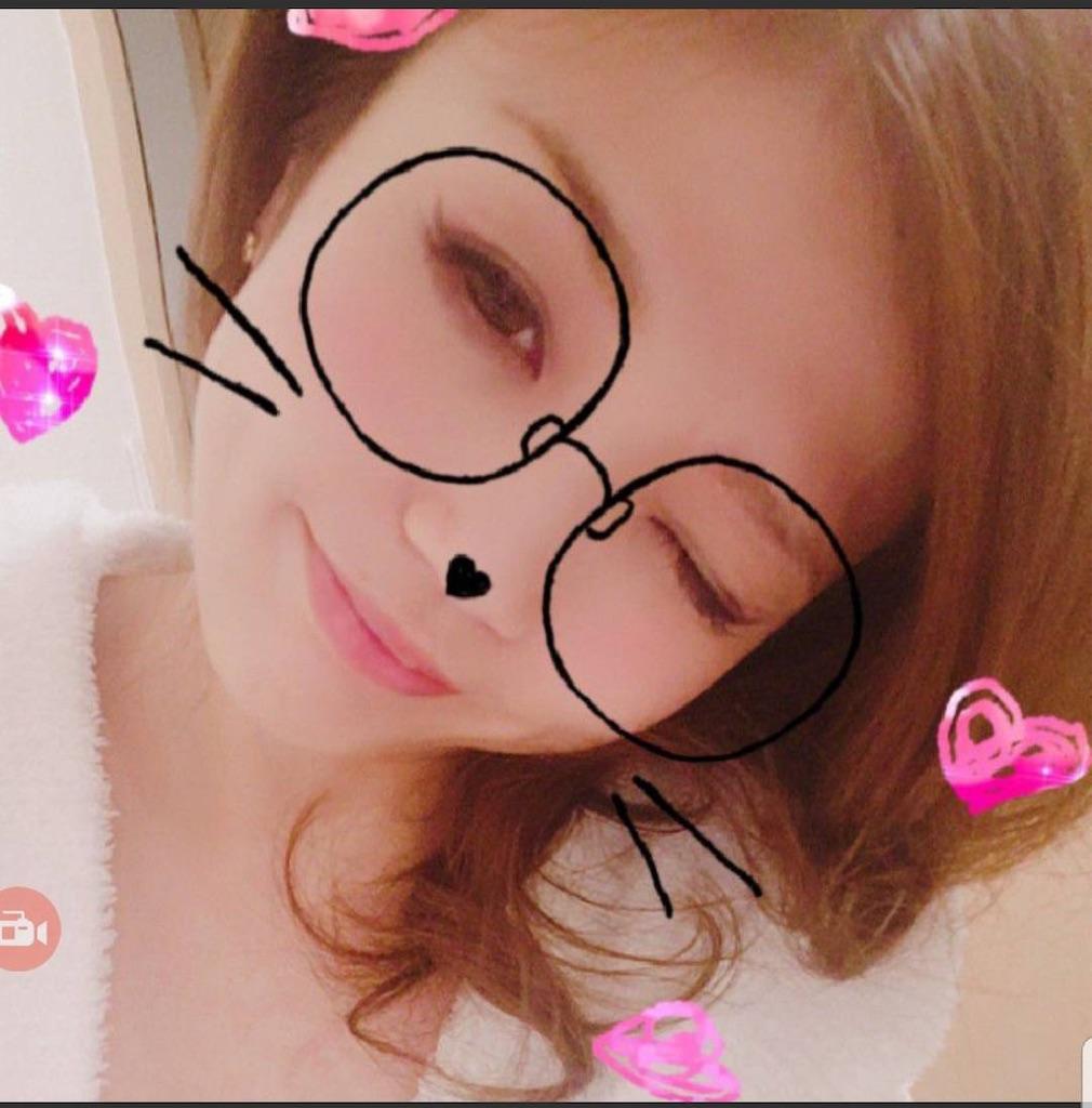 f:id:naoki-0925:20190301184027j:image