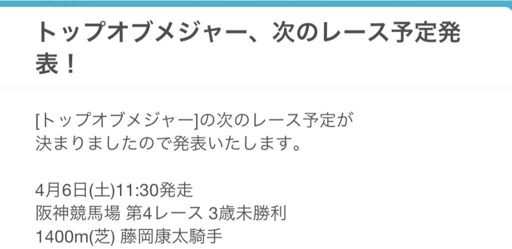 f:id:naoki-0925:20190322155909j:image