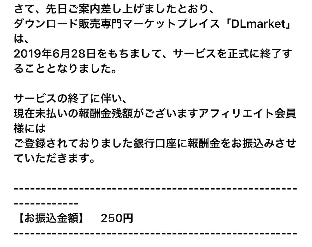 f:id:naoki-0925:20190326171719j:image