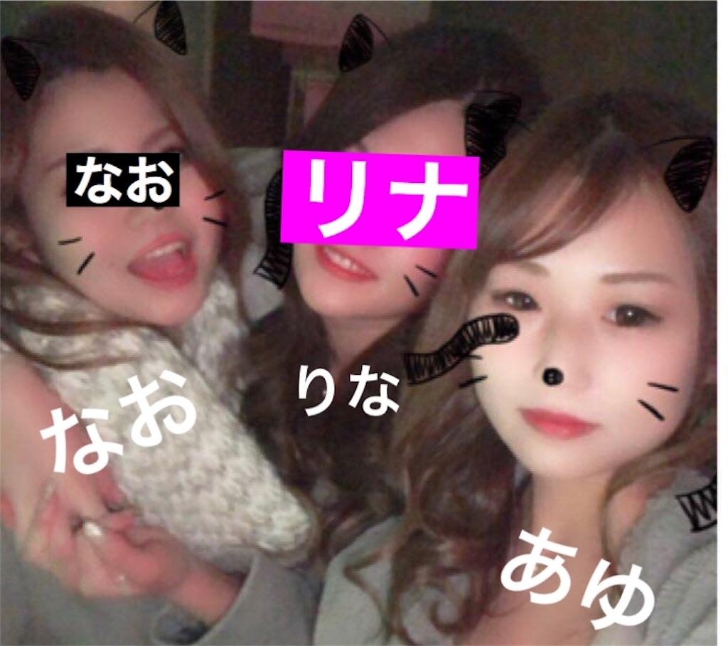 f:id:naoki-0925:20190329004734j:image