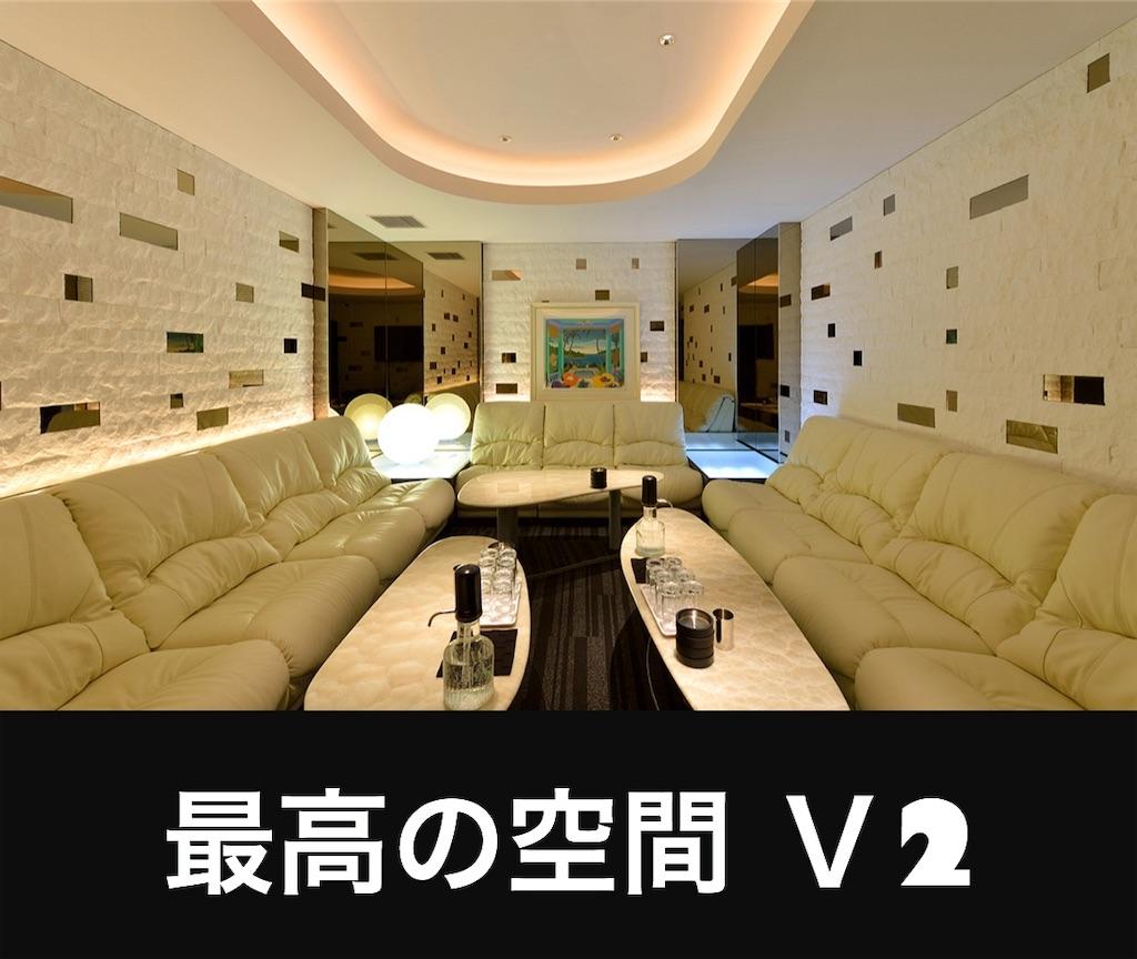 f:id:naoki-0925:20190329163208j:image