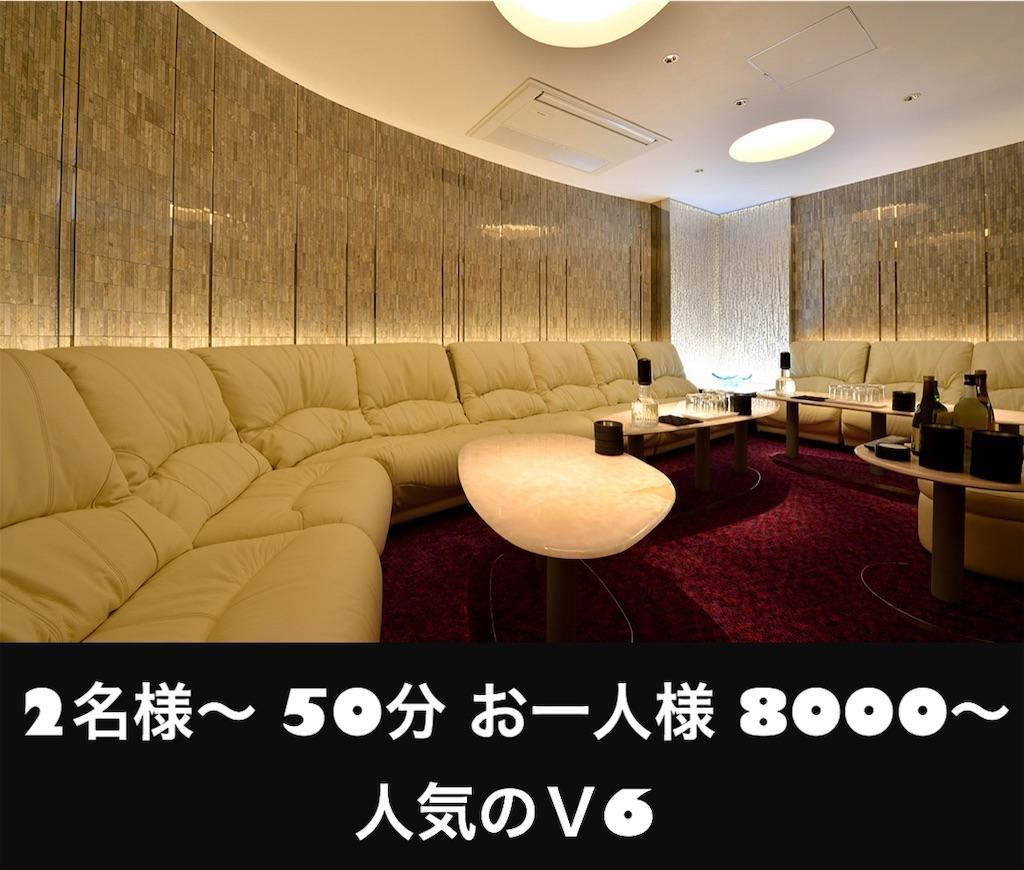 f:id:naoki-0925:20190329163232j:image