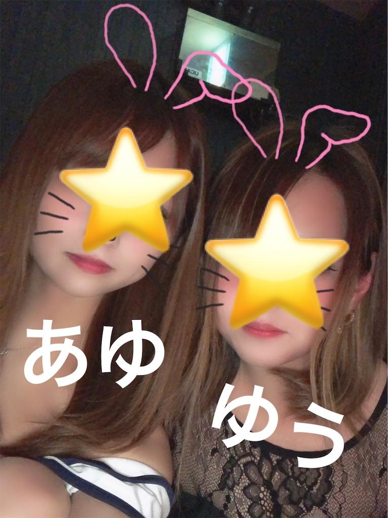 f:id:naoki-0925:20190330203441j:image