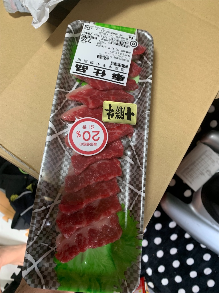f:id:naoki-0925:20190407112448j:image