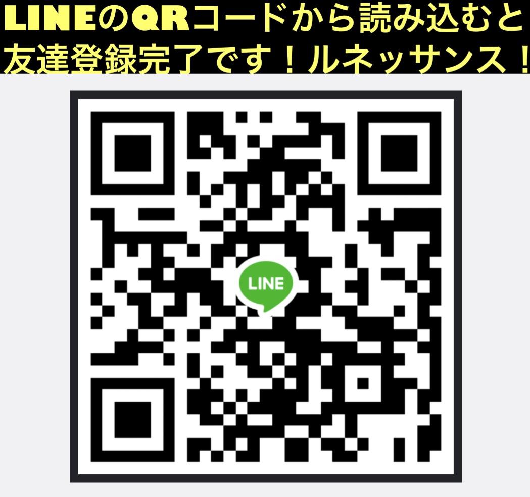 f:id:naoki-0925:20190410163748j:plain