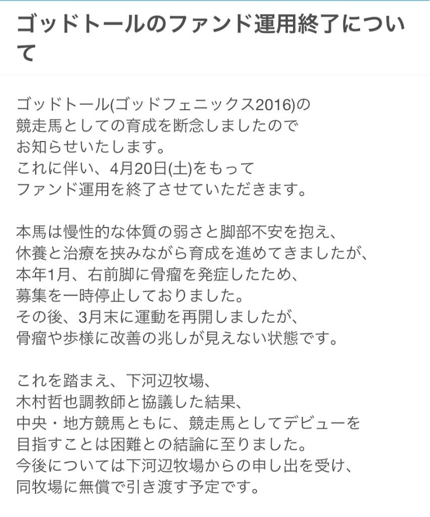 f:id:naoki-0925:20190416210614j:image