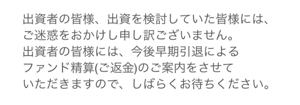 f:id:naoki-0925:20190416210632j:image