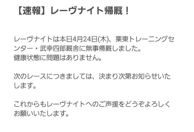 f:id:naoki-0925:20190425185742j:image