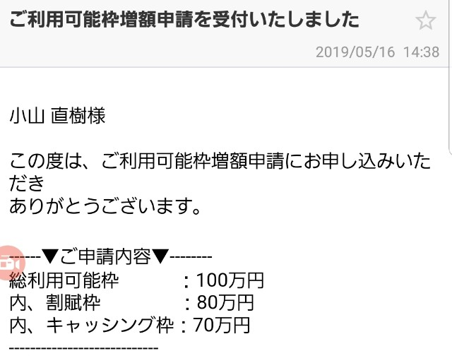 f:id:naoki-0925:20190516213106j:image