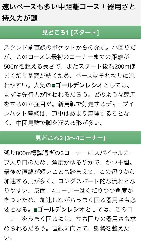 f:id:naoki-0925:20190707051956j:image