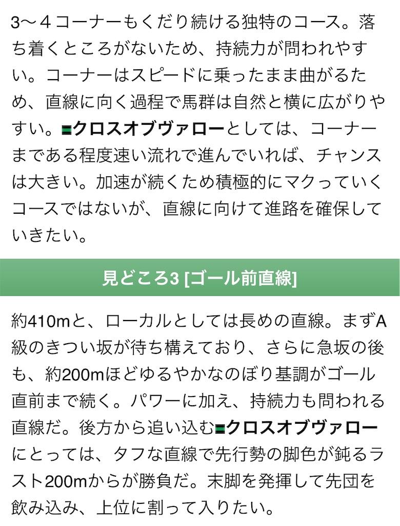 f:id:naoki-0925:20190707052602j:image