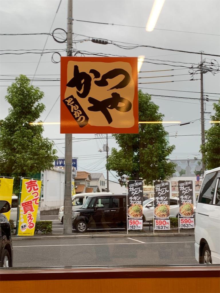f:id:naoki-0925:20190715160251j:image