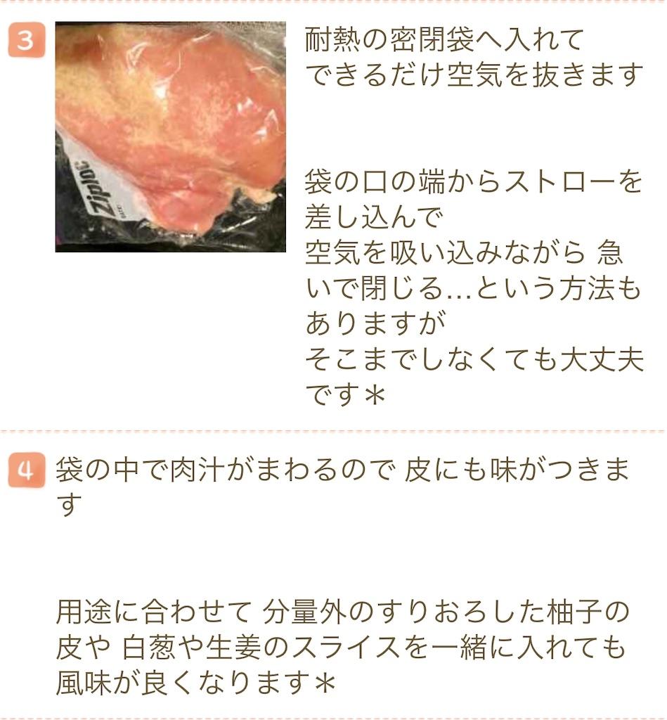 f:id:naoki-0925:20190813014152j:image