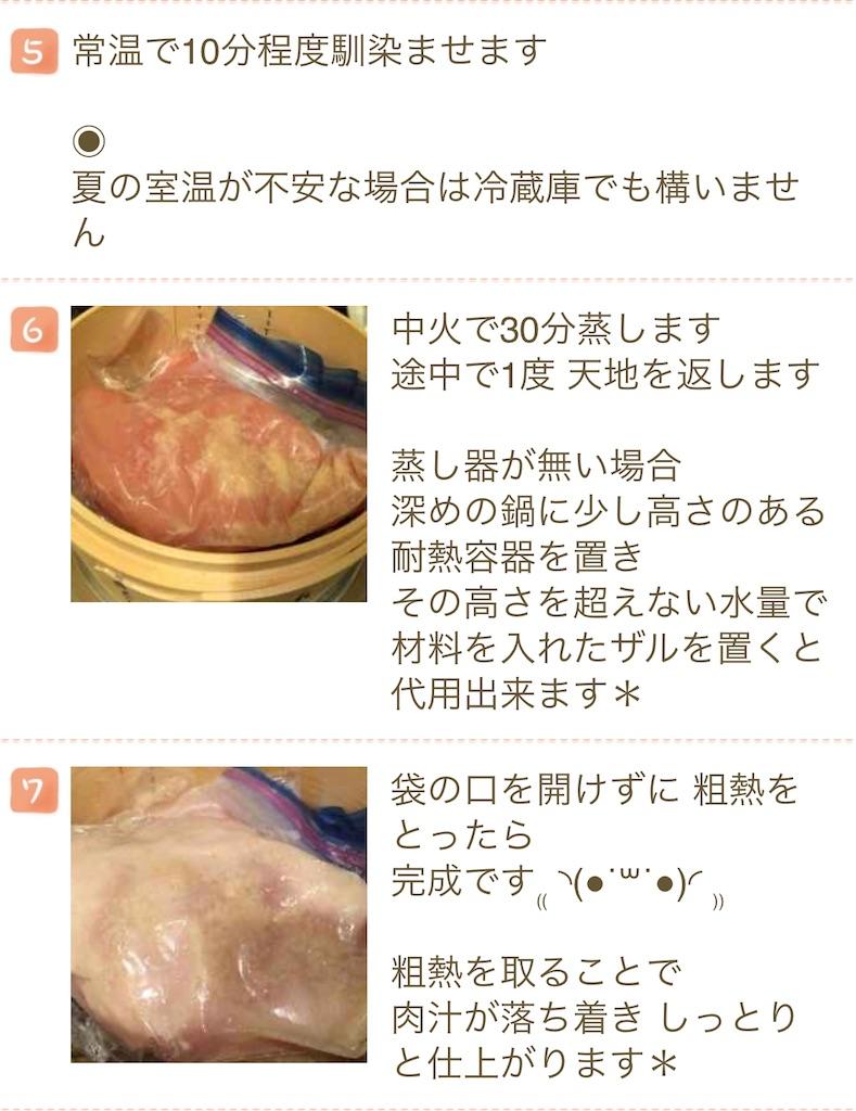 f:id:naoki-0925:20190813014206j:image