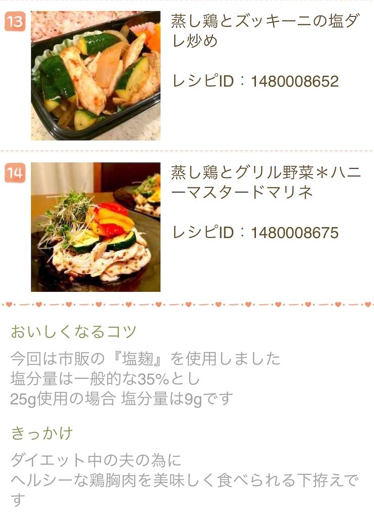 f:id:naoki-0925:20190813014235j:image