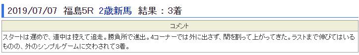 f:id:naoki-0925:20190826120111j:plain