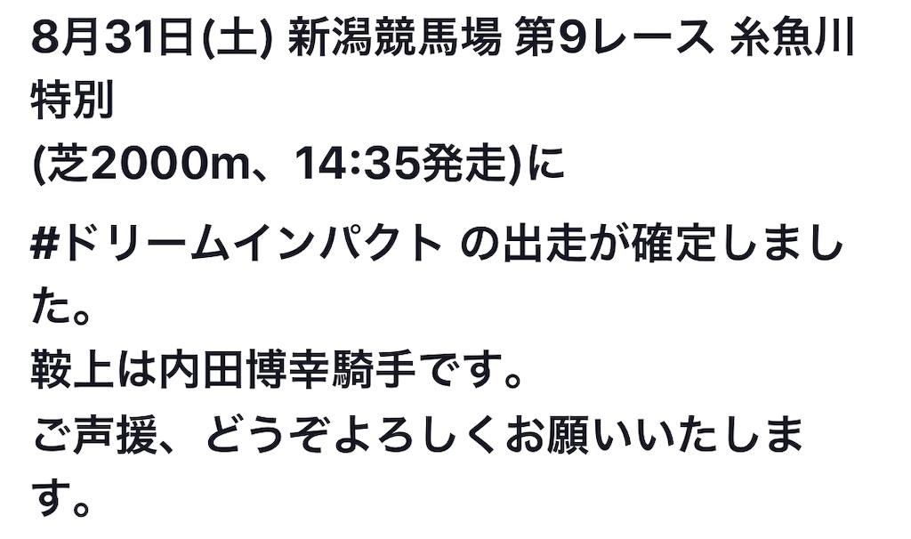 f:id:naoki-0925:20190829185934j:image