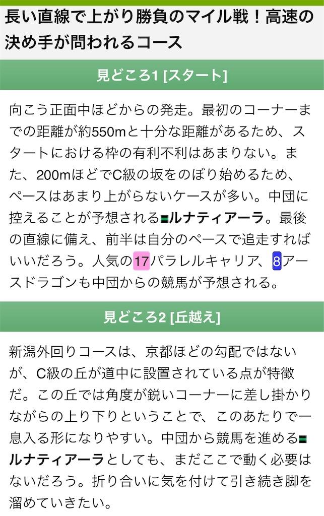 f:id:naoki-0925:20190901131000j:image