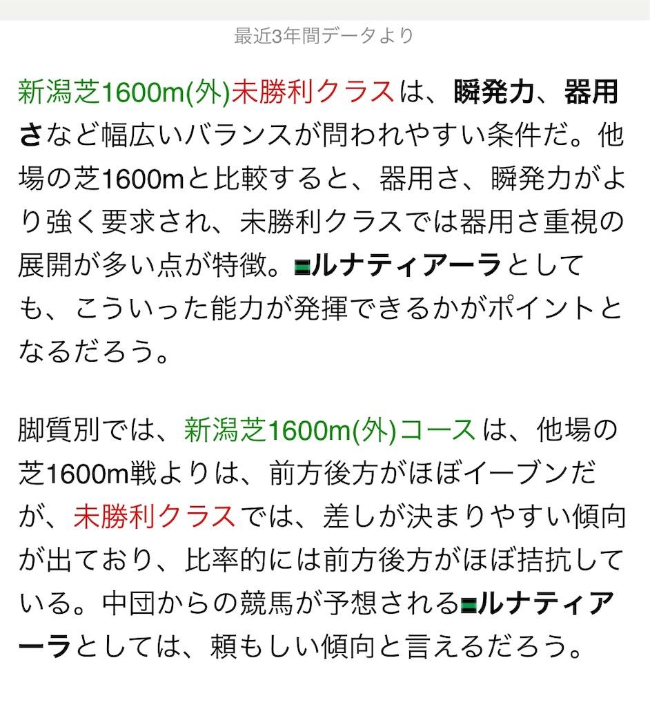 f:id:naoki-0925:20190901131028j:image