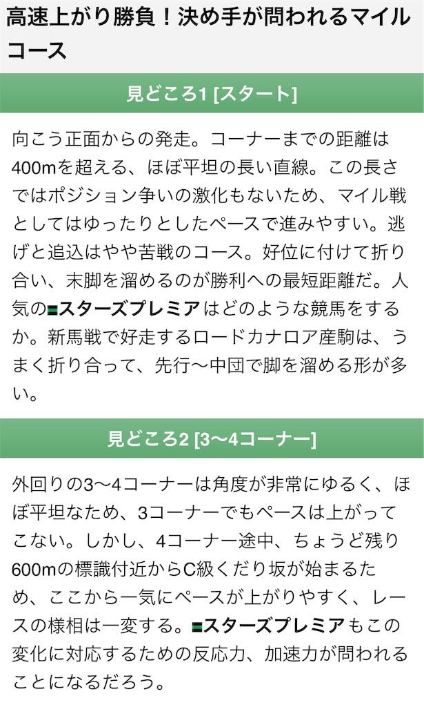 f:id:naoki-0925:20190906174228j:image