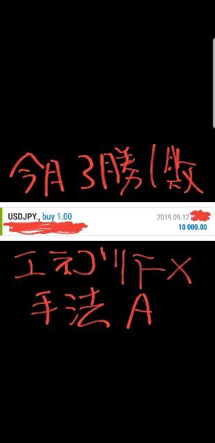 f:id:naoki-0925:20190912122314j:image