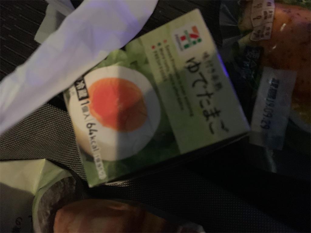 f:id:naoki-0925:20190913040237j:image
