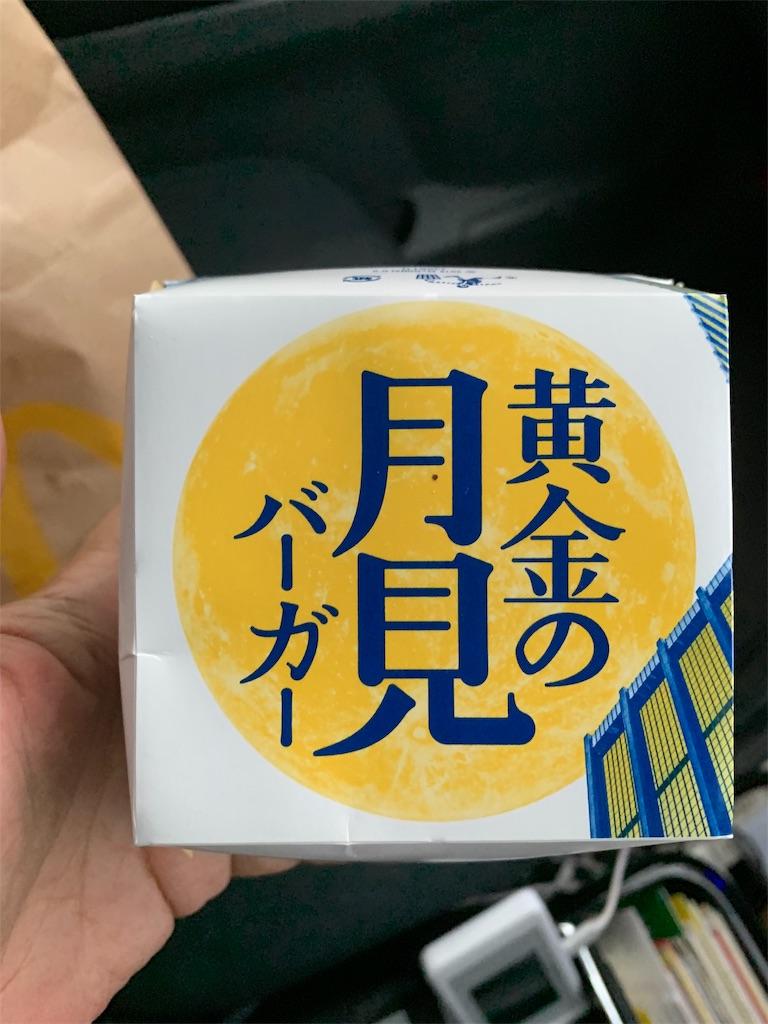 f:id:naoki-0925:20190924204003j:image