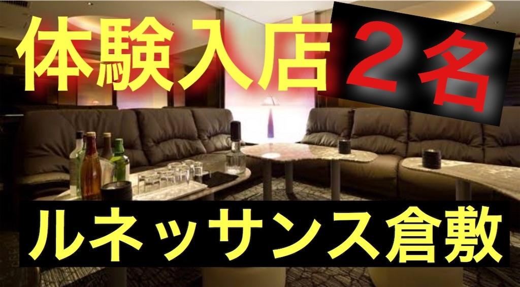 f:id:naoki-0925:20191004181528j:image