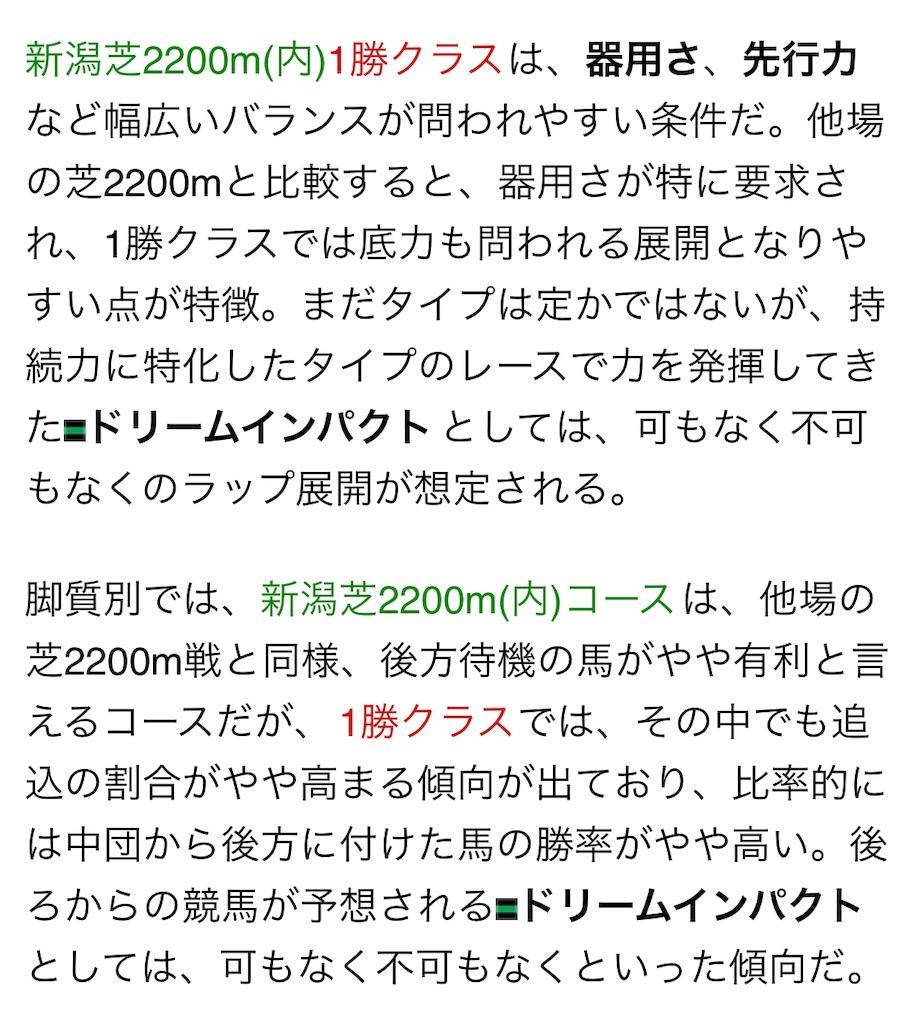 f:id:naoki-0925:20191007031530j:image