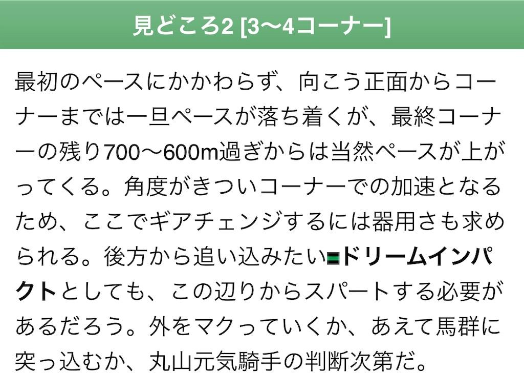 f:id:naoki-0925:20191007031543j:image