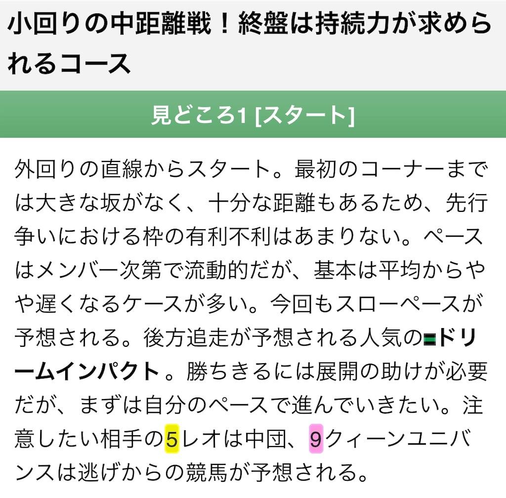 f:id:naoki-0925:20191007031545j:image