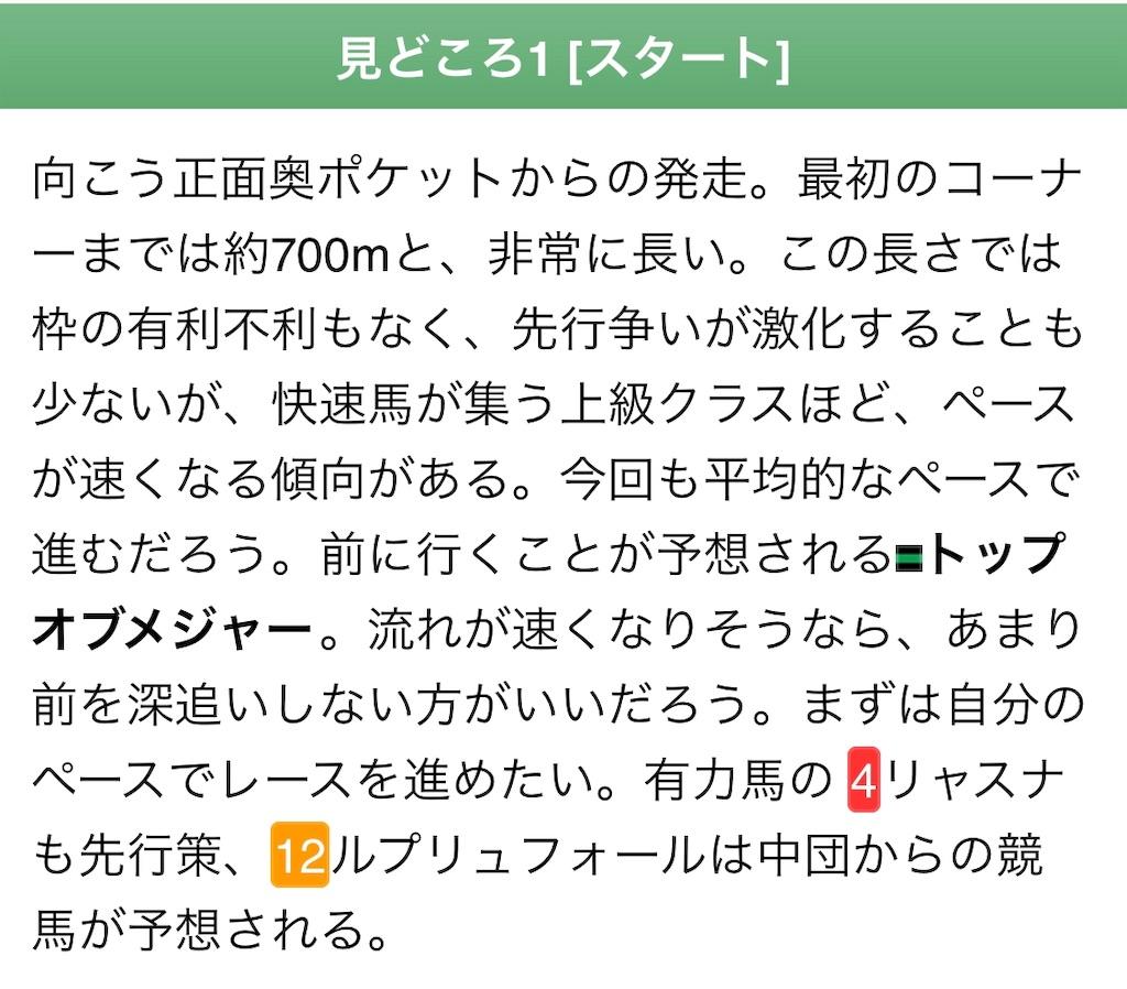 f:id:naoki-0925:20191007033002j:image