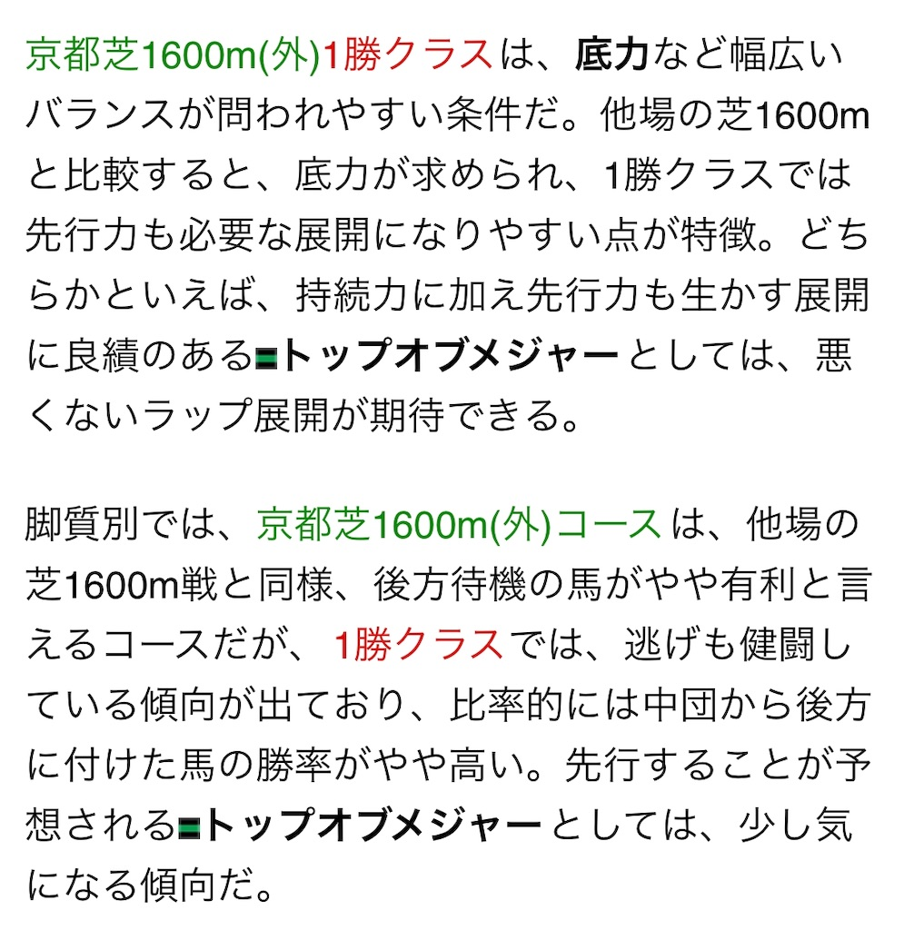 f:id:naoki-0925:20191007033005j:image