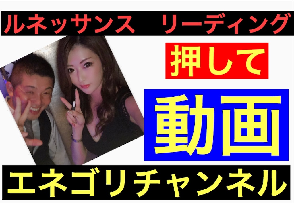 f:id:naoki-0925:20191010181907j:image