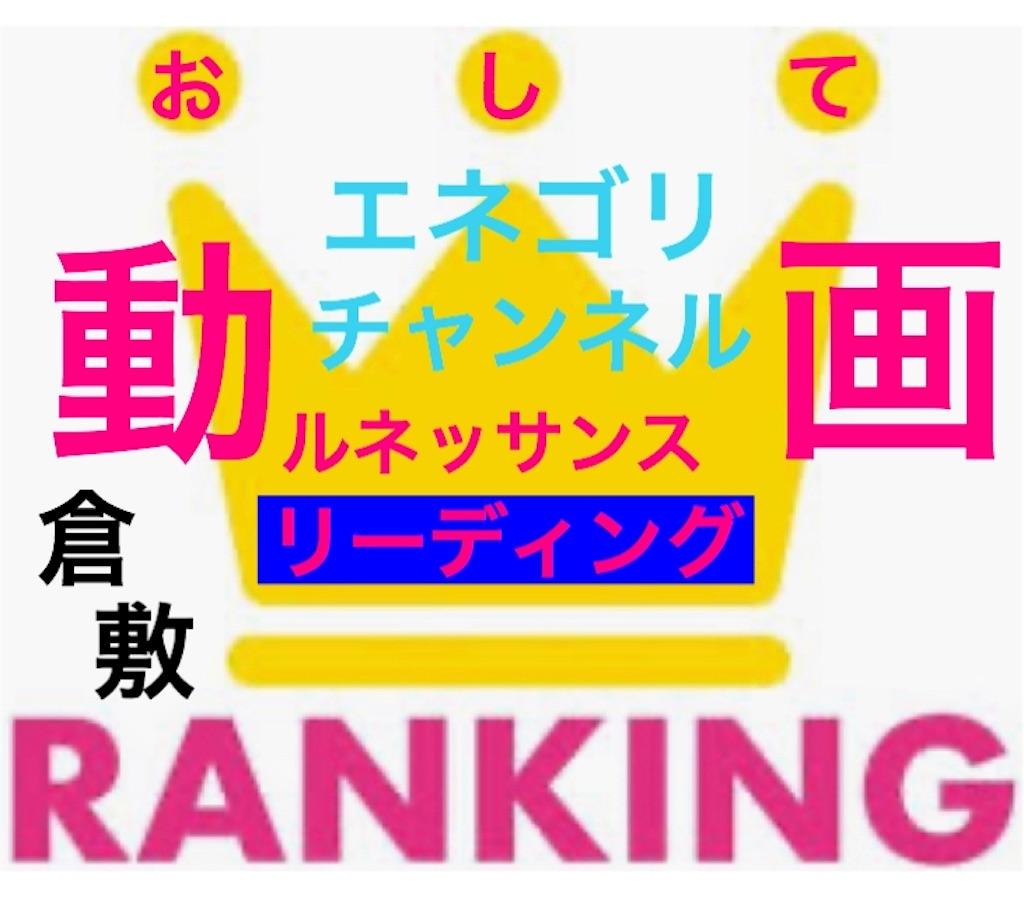 f:id:naoki-0925:20191011183056j:image