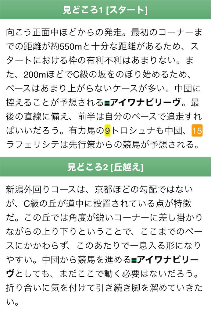 f:id:naoki-0925:20191018180927j:image