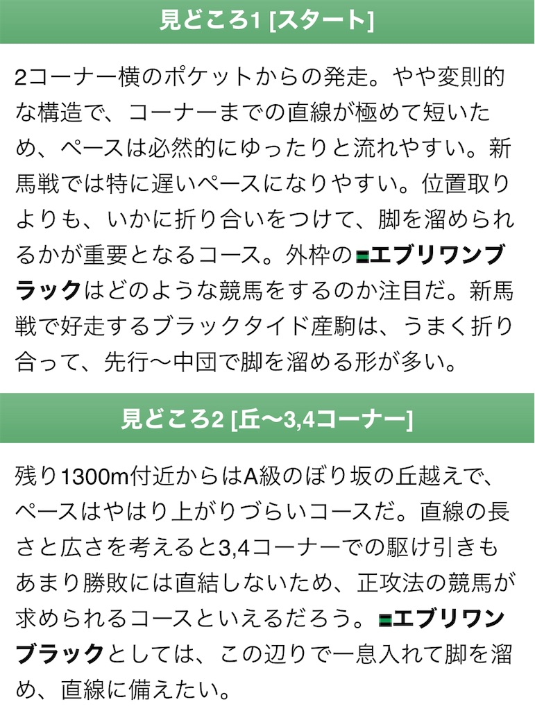 f:id:naoki-0925:20191028003853j:image