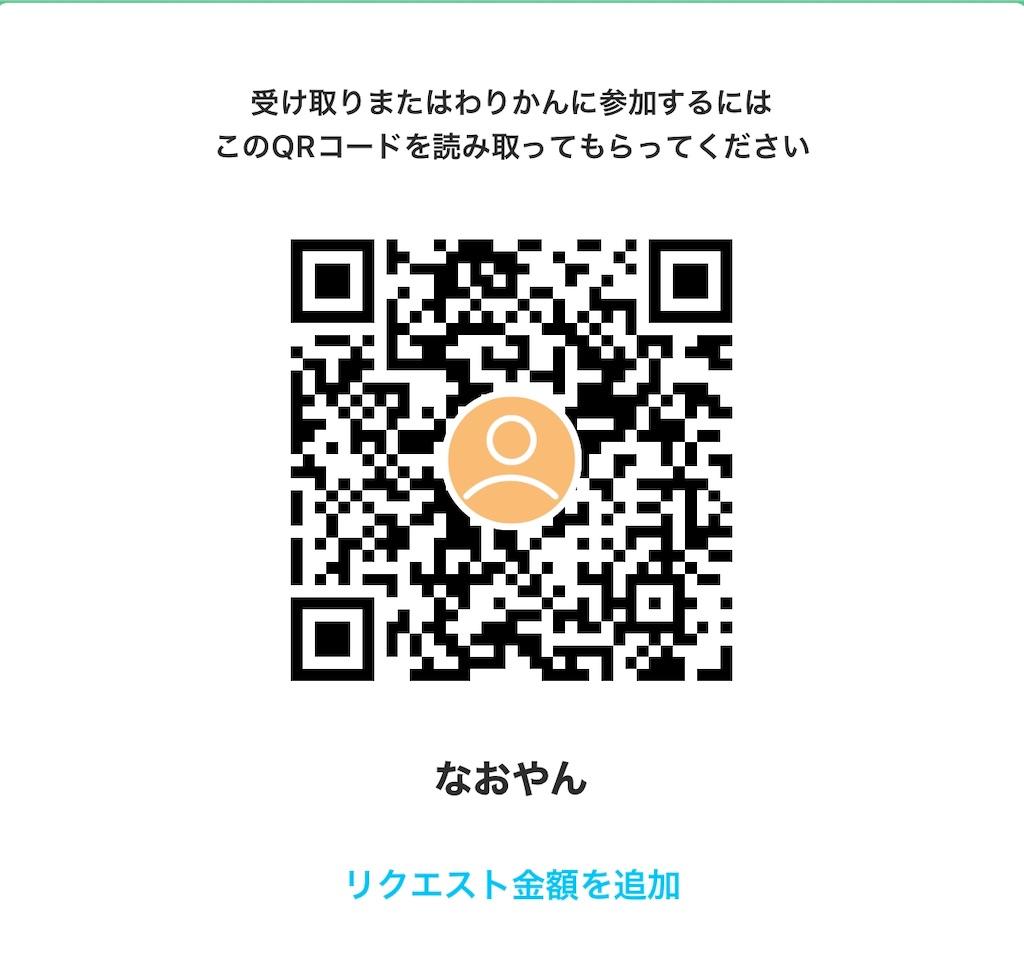 f:id:naoki-0925:20200531220554j:plain